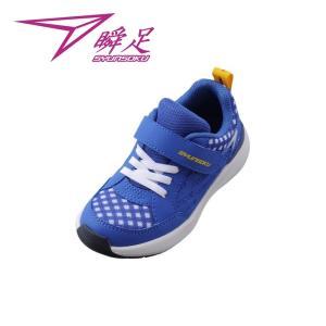 【1.5E】瞬足 LC-579 ブルー [LEC5790]※15.0-23.0cmキッズ/子供靴/1.5E|achilles-shop3