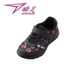 【2E】瞬足 LC-583 黒[LEC5830]※15.0-23.0cmキッズ/子供靴/2E|achilles-shop3