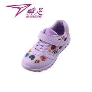 【2E】瞬足 LC-583 ラベンダー[LEC5830]※15.0-23.0cmキッズ/子供靴/2E|achilles-shop3
