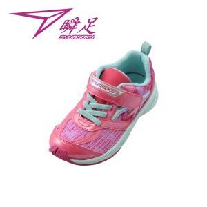 【2E】瞬足 LC-585 ピンク[LEC5850]※15.0-23.0cmキッズ/子供靴/2E|achilles-shop3
