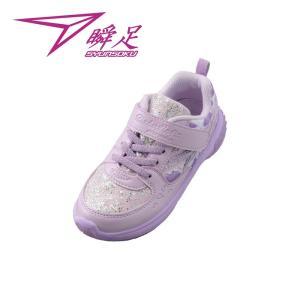 【D】瞬足 LJ-576 ラベンダー[LEJ5760]※15.0-24.5cmキッズ/子供靴/シンデレラ|achilles-shop3