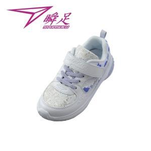 【D】瞬足 LJ-576 サックス[LEJ5760]※15.0-24.5cmキッズ/子供靴/シンデレラ|achilles-shop3