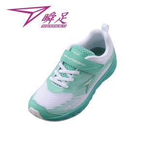 【3E】瞬足 LJ-580 白/ミント[LEJ5800]※19.0-24.5cmキッズ/子供靴/3E/幅広/ワイド|achilles-shop3