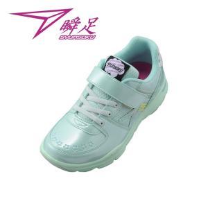 【2E】瞬足 LJ-582 ミント[LEJ5820]※19.0-24.5cmキッズ/子供靴/2E|achilles-shop3