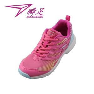 【2E】瞬足 LJ-590 ピンク[LEJ5900]※19.0-24.5cmキッズ/子供靴/2E|achilles-shop3