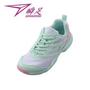 【2E】瞬足 LJ-590 白[LEJ5900]※19.0-24.5cmキッズ/子供靴/2E|achilles-shop3