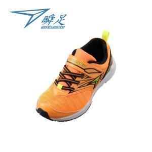 【3E】瞬足 JC-596 オレンジ[SJC5960]※15.0-23.0cmキッズ/子供靴/3E/幅広/ワイド|achilles-shop3