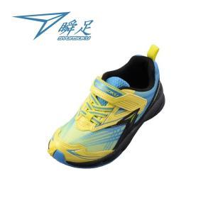 【2E】瞬足 JC-598 イエロー[SJC5980]※15.0-23.0cmキッズ/子供靴/2E|achilles-shop3