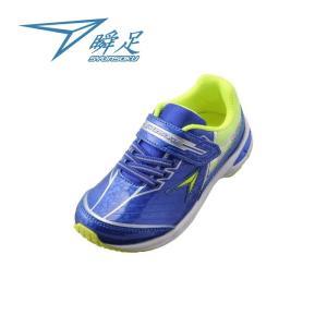【2.5E】瞬足 JC-606 ブルー[SJC6060]※15.0-23.0cmキッズ/子供靴/2.5E|achilles-shop3