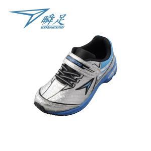 【2.5E】瞬足 JC-606 シルバー[SJC6060]※15.0-23.0cmキッズ/子供靴/2.5E|achilles-shop3