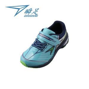 【2.5E】瞬足 JC-606 ターコイズブルー[SJC6060]※15.0-23.0cmキッズ/子供靴/2.5E|achilles-shop3