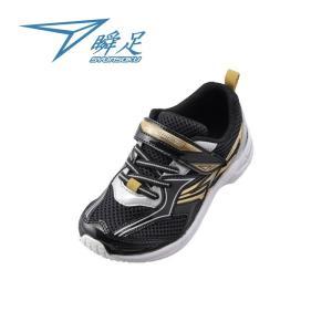 【2.5E】瞬足 JC-621 黒[SJC6210]※15.0-23.0cmキッズ/子供靴/2.5E|achilles-shop3