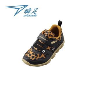 【3E】瞬足 JC-625 黒/キャメル[SJC6250]※15.0-19.0cmキッズ/子供靴/3E/幅広/ワイド|achilles-shop3