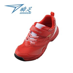 【2E】瞬足 JJ-599 赤[SJJ5990]※19.0-25.0cmキッズ/子供靴/2E|achilles-shop3