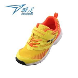 【2E】瞬足 JJ-599 イエロー[SJJ5990]※19.0-25.0cmキッズ/子供靴/2E|achilles-shop3