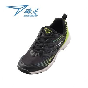 【2E】瞬足 JJ-600 黒[SJJ6000]※19.0-25.0cmキッズ/子供靴/2E|achilles-shop3