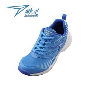 【2E】瞬足 JJ-600 ライトブルー[SJJ6000]※19.0-25.0cmキッズ/子供靴/2E|achilles-shop3