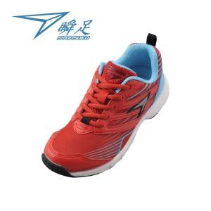 【2E】瞬足 JJ-600 赤[SJJ6000]※19.0-25.0cmキッズ/子供靴/2E|achilles-shop3