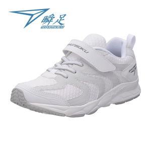 【3E】瞬足 JJ-620 白[SJJ6200]※19.0-25.0cmキッズ/子供靴/3E/幅広/ワイド|achilles-shop3