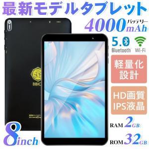 タブレット 8インチ PC本体 Google GMS正規認証済 最新OS Android11 RAM2G ROM32GB 4コアCPU 1280*800 IPSWi-Fiモデル 2.4GHz Bluetooth5.0 両面カメラ 日本語設|achostore