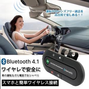 Bluetooth スピーカーフォン 車載 車用 スマートフォン スマホ ブルートーキング 無線 音楽 通話 カー用品 車内 日本語説明書付き achostore