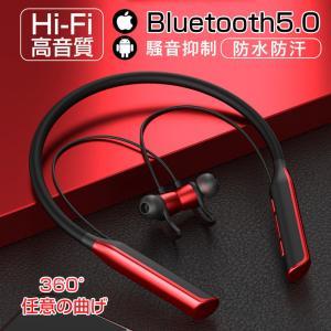 ワイヤレス Bluetooth 5.0 イヤホン ヘッドフォン ススポーツ 磁気 防水スポーツイヤフォンノイズリダクション ステレオ achostore