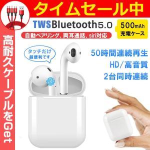 [超軽量 i19 ブルートゥース ワイヤレスイヤホン ]  Bluetooth仕様:Bluetoot...