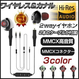 ワイヤレス イヤホン Bluetooth デュアルチャンバー 高音質 内蔵マイク ノイズキャンセリング スポーツヘッドフォン 父の日ギフト|achostore