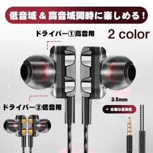 イヤホン 高音質 3.5mm イヤフォン カナル型イヤホン 重低音 有線 マイク付き リモコン 通話可能 音量調整 遮音性 ジャック achostore