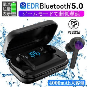 【在庫処分セール】ブルートゥース イヤホン Bluetooth5.1 ワイヤレス ヘッドホン ヘッドセット Hi-Fi高音質 自動ペアリング LEDディスプレイ  PSE&技適認証済 achostore