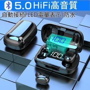 ワイヤレスイヤホン bluetooth 5.0 iPhone android 対応 高音質 IPX5完全防水 ブルートゥース イヤホン スポーツ 両耳 左右分離 achostore