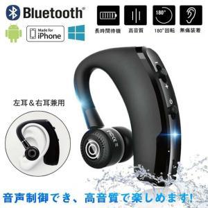 ワイヤレスイヤホン bluetooth イヤホン 高級 片耳用 iPhone android アンド...