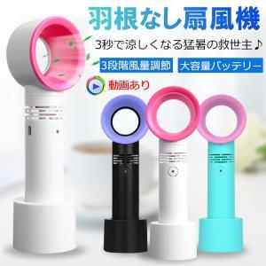 コンパクト 扇風機 ミニ扇風機 卓上 扇風機 USB 取り付け 持ち運び 小型 携帯 ファン ハンディ ファンデスク 手持ち型 携帯扇風機 可愛い achostore