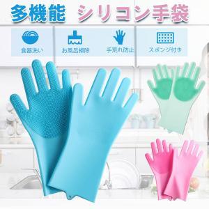 キッチン手袋 食器洗い 多機能分厚い ブラシつき ペットブラシ シリコーン魔法手袋 ゴム手袋 手にや...