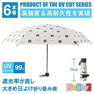 折り畳み傘 5段 UV遮蔽率99% 完全遮光 風に強い 5層構造 耐久性 かわいい 晴雨兼用 超撥水 6本骨 旅行 通学通勤 日傘 ギフト プレゼント 夏必須品 achostore