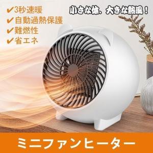【仕様】 材質:ABS オプションの色:ホワイト パワー:250W 付属:電源プラグ 定格電圧:25...