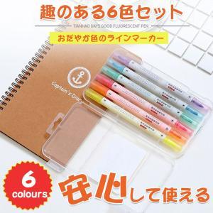 ■特徴 淡い色味で目に優しいインク色です。マーキングや日記に文字を邪魔せず目立たせることができます。...