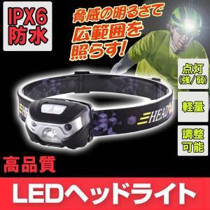 ◆【高品質】 Nikatto LEDヘッドランプは、素晴らしい明るさを誇ります。LEDだから消費電力...