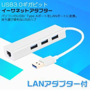 ■PCのUSB/TypeAポートをLANポートに変換するLANアダプタ機能を搭載した持ち運び便利なU...