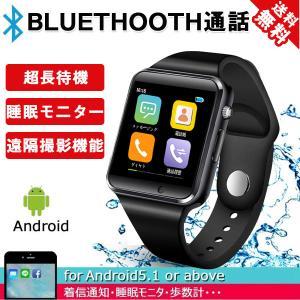 期間限定1000円OFF スマートウォッチ Android 日本語対応 腕時計 歩数計 音楽再生 リモート通知 新型 睡眠モニター アウトドア スポーツ|achostore
