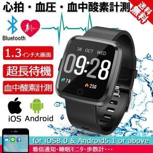【セール】スマートウォッチ iphone 対応 令和最新版 android 血圧 レディース 防水 ...