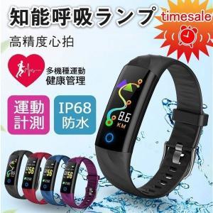 期間限定1000円OFF スマートウォッチ 血圧計測 電話Lineメール着信通知 生活防水 iPhone Android対応 スマートブレスレット 歩数計心拍数|achostore