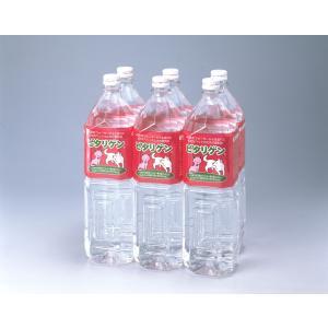 ペットの飲み水 ピタリゲン  2L 6本セット  acmpistore