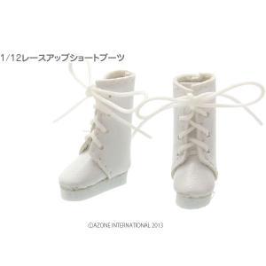 1/12 レースアップショートブーツ(ホワイト) [アゾン 人形用靴]|acodolls