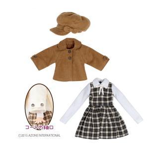 PNXS リトルオータムガールset(ビスケットブラウン×ネイビーチェック) [アゾン 人形用洋服]|acodolls