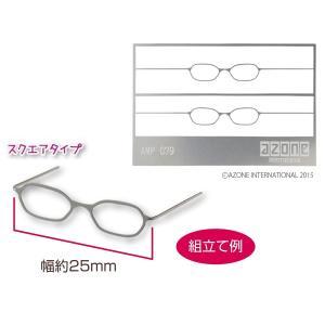 PN 組立式 エッチングメガネ Aset(シルバー) [アゾン 人形用眼鏡]|acodolls