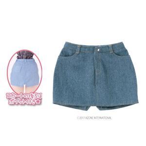 AZO2 タイトスカート(ブルー) [アゾン 50cm人形用洋服]|acodolls
