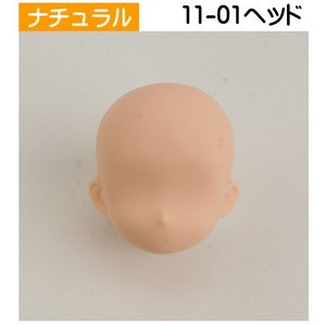11-01ヘッド(ナチュラル) [11cm オビツヘッド]|acodolls