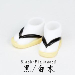 11cmボディ用 足袋草履(黒×白木) [オビツ 人形用靴]|acodolls