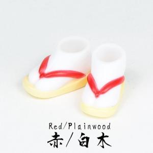 11cmボディ用 足袋草履(赤×白木) [オビツ 人形用靴]|acodolls